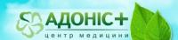 АДОНИС-О лечебно-диагностический центр