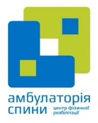 Амбулатория спины в Киеве