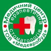 МЦ Терапевтическая стоматология